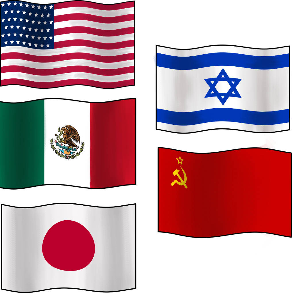 Flaggen_(USA__Mexiko__Japan__Israel__Sowjetunion).jpg