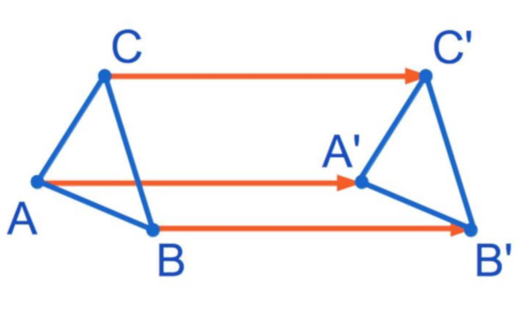Parallelverschiebung eines Dreiecks