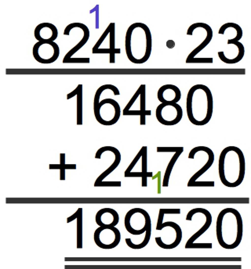 881_schriftliches_Multiplizieren_Komma_1.jpg