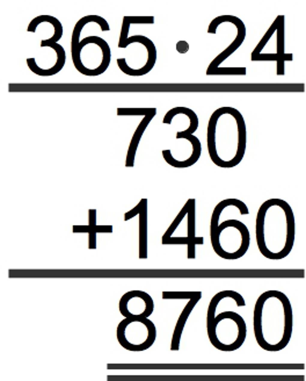 881_schriftliches_Multiplizieren_3.jpg