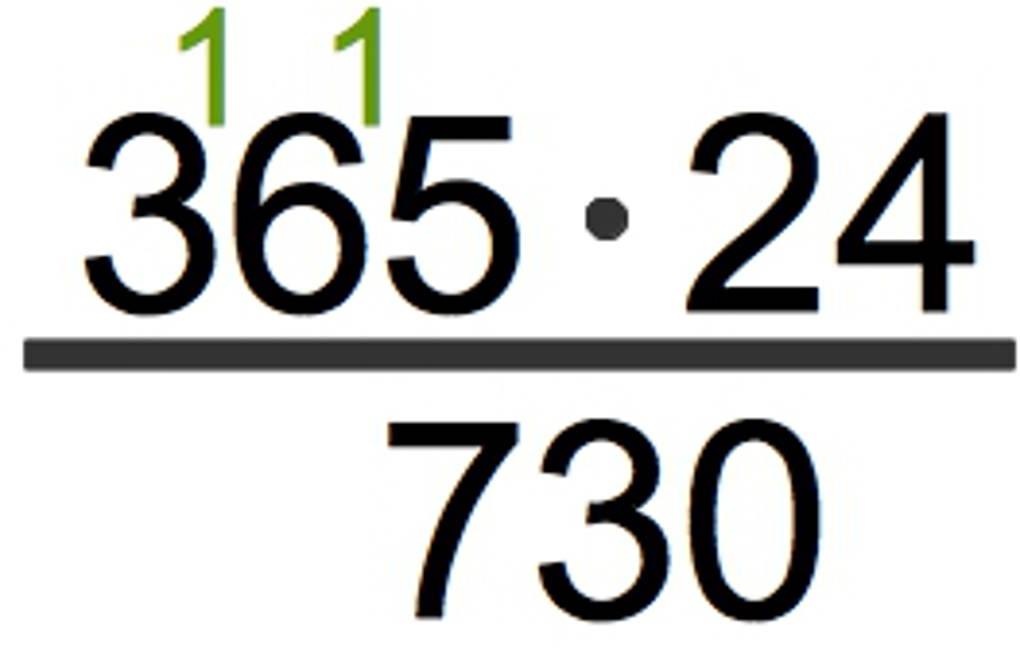 881_schriftliches_Multiplizieren_1.jpg