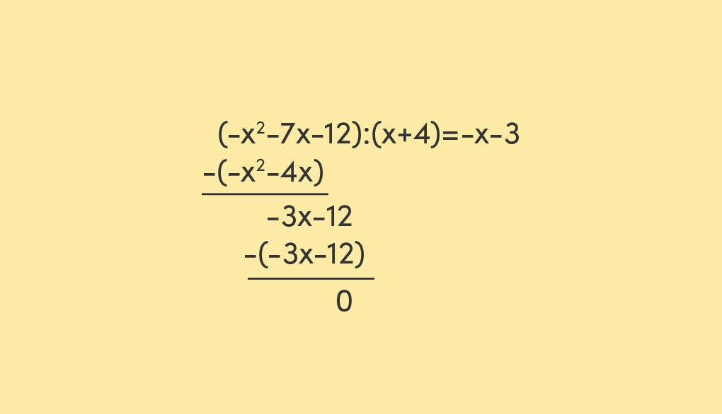 Polynomdivision Beispiel
