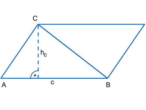 Flächeninhalt eines Dreiecks (Übungen & Arbeitsblätter)