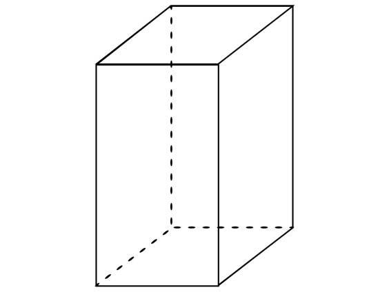 Volumen eines Prismas berechnen (Übungen & Arbeitsblätter)
