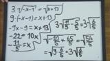 Wurzelgleichungen – Aufgabe (14)