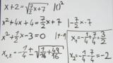 Wurzelgleichungen – Aufgabe (11)
