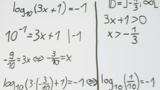 Logarithmusgleichungen lösen – Beispiele