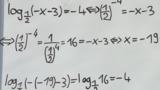 Logarithmusgleichungen lösen – Übung (3)
