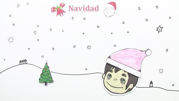 Weihnachten in Peru