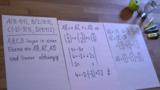 Punktprobe - vier Punkte in einer Ebene - Aufgabe 1