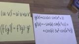 Ableitungen trigonometrischer Funktionen 2