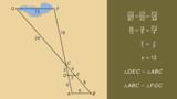 Eigenschaften ähnlicher Dreiecke