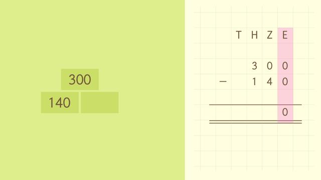 zahlenmauern subtraktion mathematik online lernen. Black Bedroom Furniture Sets. Home Design Ideas