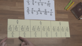 Brüche multiplizieren - Einführung (4)