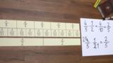 Brüche multiplizieren – Aufgabe 1