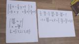 Lineare Gleichungssysteme - Aufgabe 1
