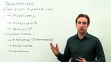 Statistik II - Video 32: Grundgedanken des statistischen Testens - Einführung