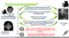 VR 6.1.14 Welche Vertragsstörungen treten am häufigsten in der Praxis auf? Lösung 4