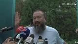 Ai Weiwei darf nach Freilassung Peking nicht verlassen