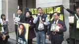Friedensnobelpreis ohne Nobelpreisträger Liu Xiaobo