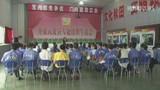 Rotes Liedgut: China singt für die Kommunistische Partei