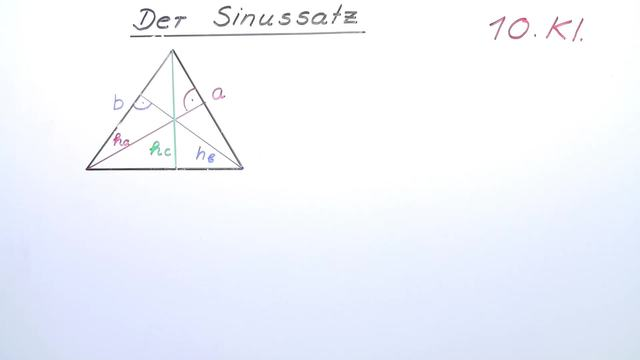 Sinussatz – Einfach erklärt (inkl. Übungen)